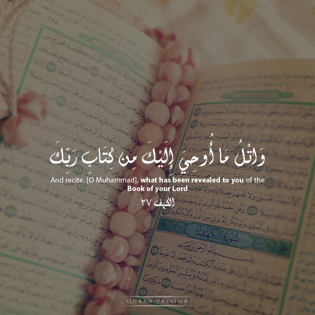 Islamic Quotes Wallpaper Wallpaper Quotes Islamic Quotes