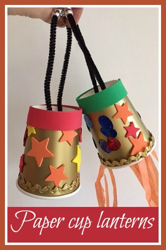 22++ Paper cup craft kit information
