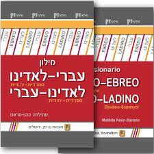 Resultado de imagen para ladino