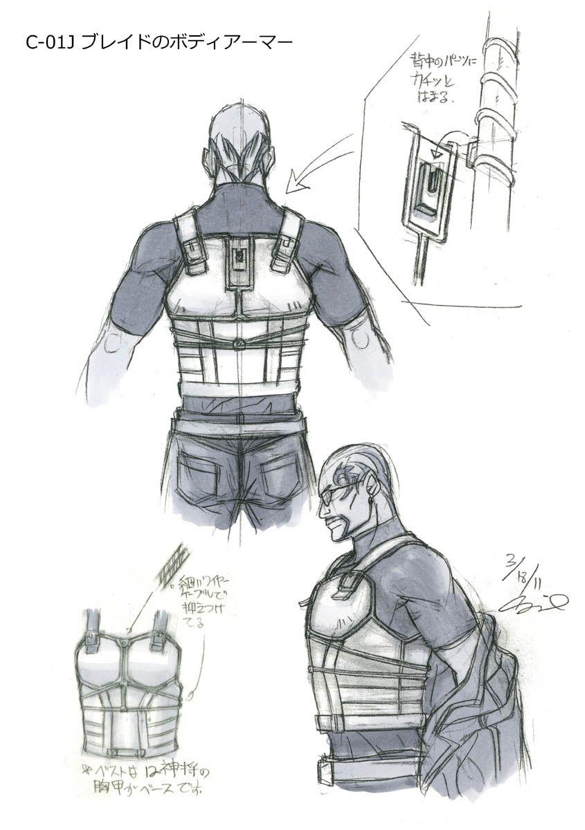 What do you think of Blade's body armor in this concept