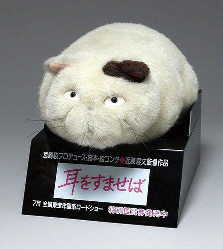 まんだらけミクロ館 どんぐり情報局 On Studio Ghibli Ghibli Plush