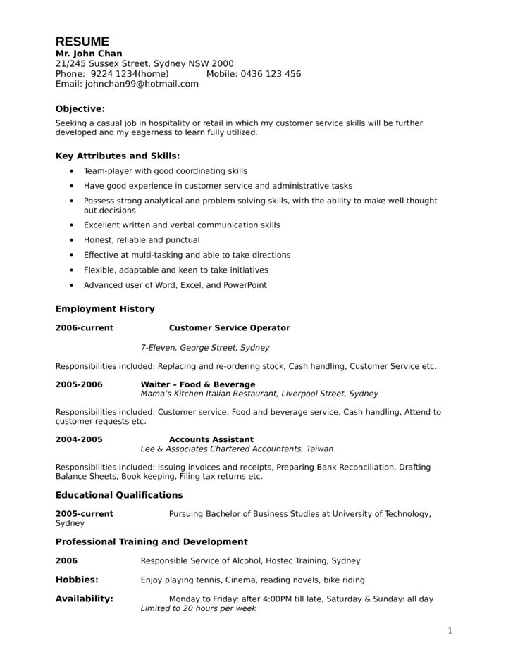 7 Eleven Resume Examples Pinterest Resume examples, Customer