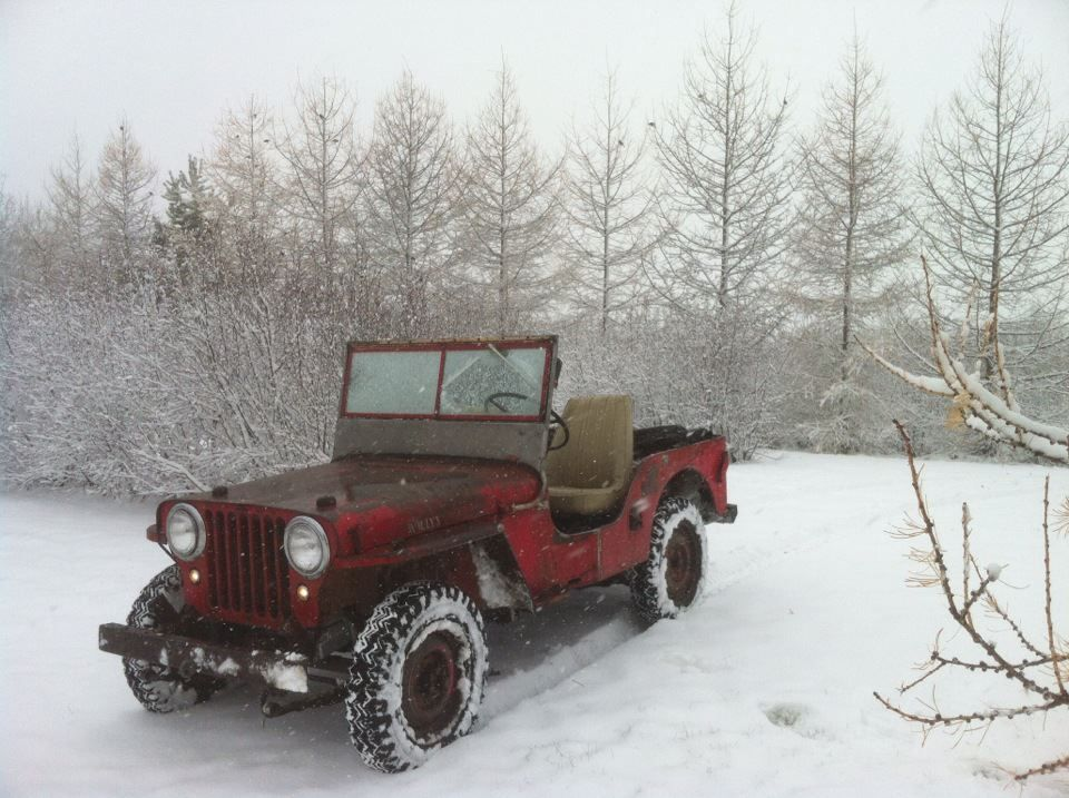 """Jeep Willys MB CJ2A Right frame rail 18/"""" Passenger side"""