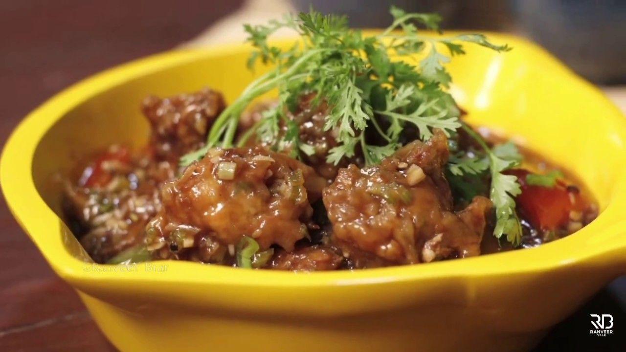 Veg Manchurian #recipe #Manchurian #Chinesecuisine # ...