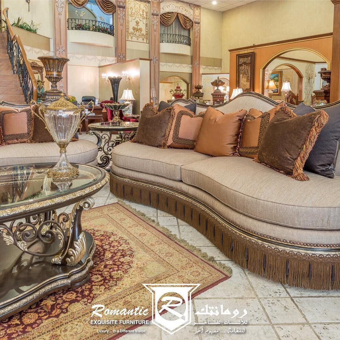 Makegirlz On Instagram رومانتك للاثاث الفاخر للذوق معنى اخر لخدمتكم اتصل على رقم 24813636 تابعوا حسابهم Romanti Home Decor Sectional Couch Chaise Lounge