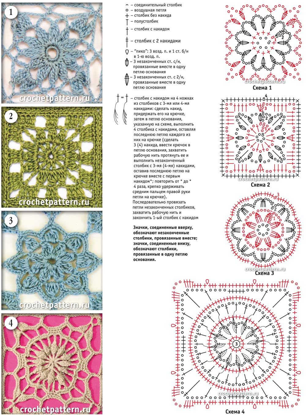 crochet motifs | crochet/knitting library of stitches | Pinterest ...