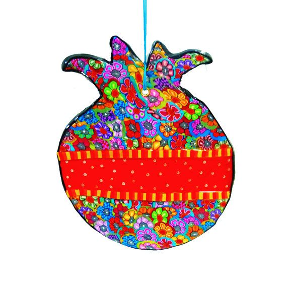 Wall Hanging Jewish Art Wall Art Pomegranate Pomegranate Art