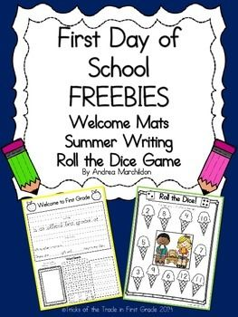 001 This packet includes a few first day of school activities