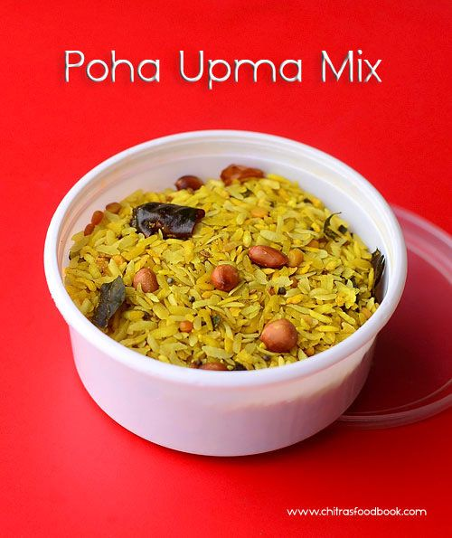Instant poha upma mix recipe - Ready to eat upma mix for breakfast/dinner - Useful for working women and bachelors