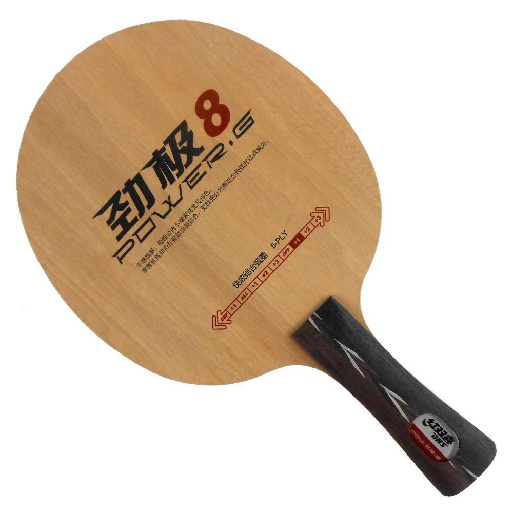 Original Dhs Power G8 Pg8 Pg 8 Pg 8 Pg 8 Table Tennis Pingpong Blade Table Tennis Ping Pong Racquet Sports