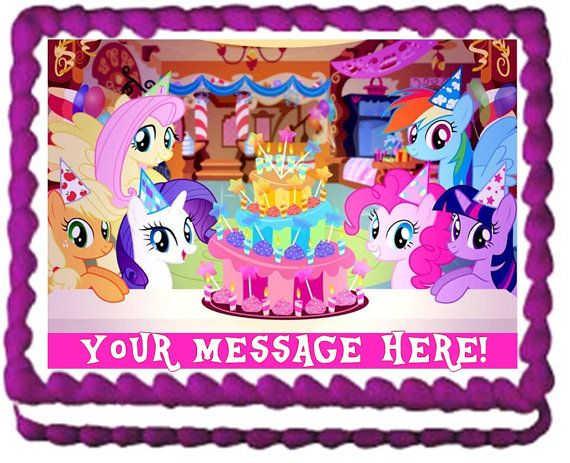 Fabulous My Little Pony Birthday Party Edible Cake Topper By Partyedibles Funny Birthday Cards Online Alyptdamsfinfo