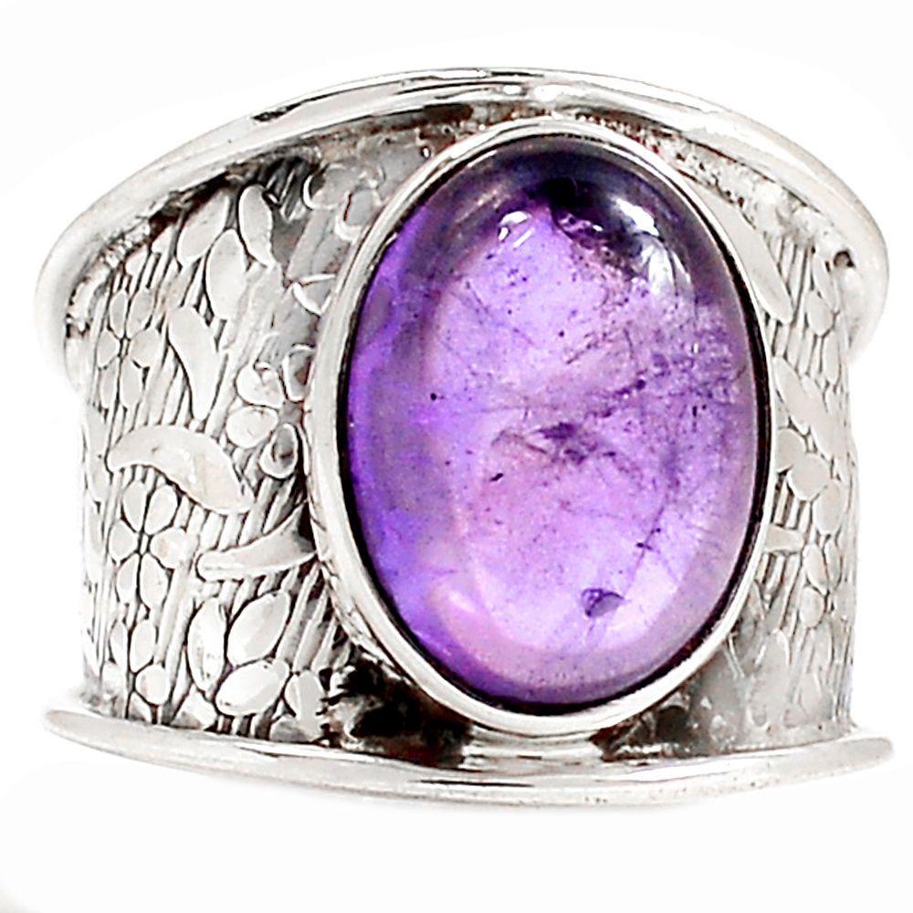 Amethyst 925 Sterling Silver Ring Jewelry s.7.5 SR198894 | eBay