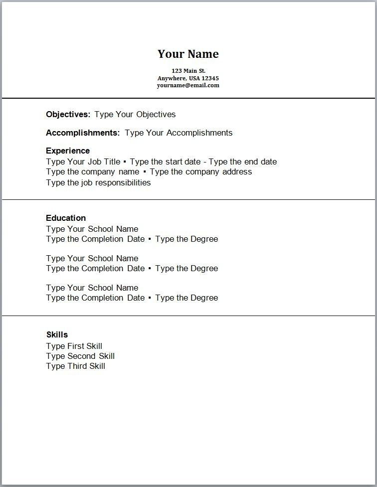 resume template for person with little work experience