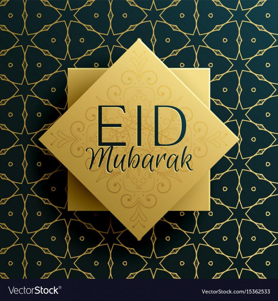 Eid Card Photo Eid Greeting Cards Eid Mubarak Greeting Cards Eid Greetings