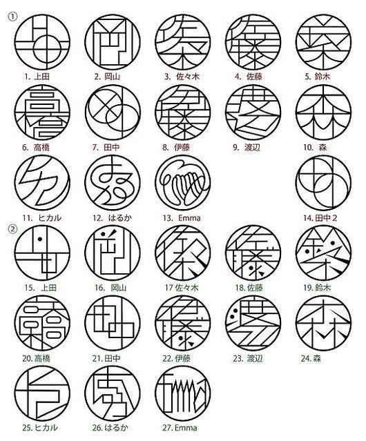 使って自慢したいゾ 図形と文字の美しさを融合したタイポグラフィはんこ Typo がカッコいい ライブドアニュース Graphic Artist Designer Logo Design Typography Font Design Logo