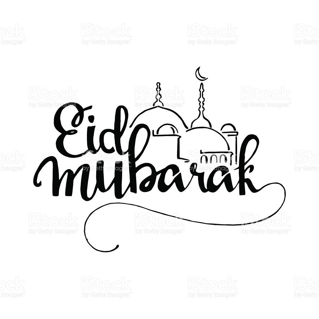 Pin Oleh Susanne Ortega Ramirez Di Eid Mubarak Idul Fitri Brosur Desain Logo