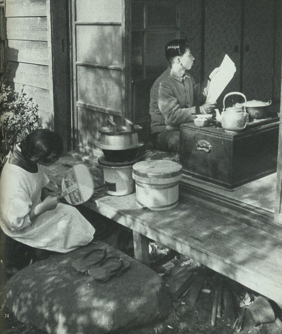 戦前~戦後のレトロ写真 on Twitter | Japan culture art, Japan ...