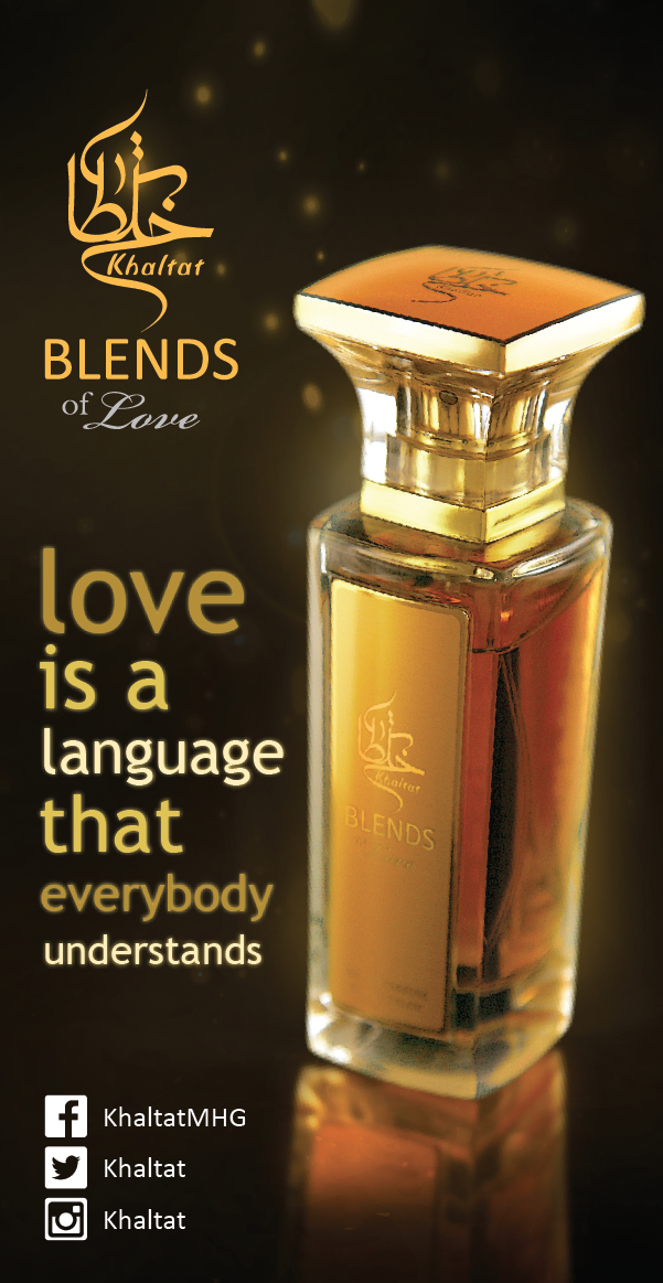 3baa4c5f3 #Khaltat #Blends #Of #Love #خلطات #Hilal #MHG #Oud #Perfumes #parfum #UAE  #Dubai #عود #دهن