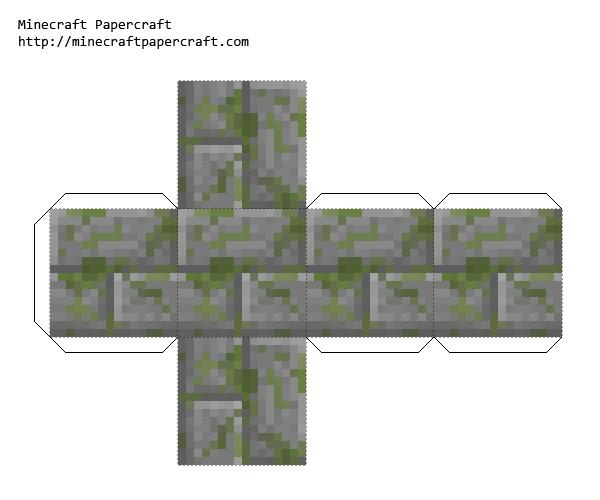 minecraft papercraft mossy brick minecraft crafts