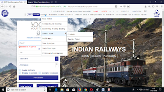 2e7528e1dc9a9ceaa7f20972f0c1ad5d - How To Get Refund From Irctc For Cancelled Train