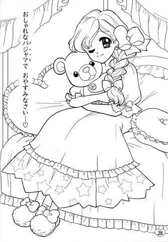 Nour Serhan Uploaded This Image To Groovy Dress Collection Colouring Book See The Album On Photob Coloring Books Cute Coloring Pages Princess Coloring Pages