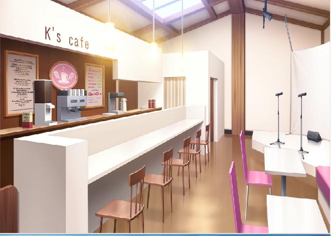 Café con karaoke Cenário anime, Fundo de animação