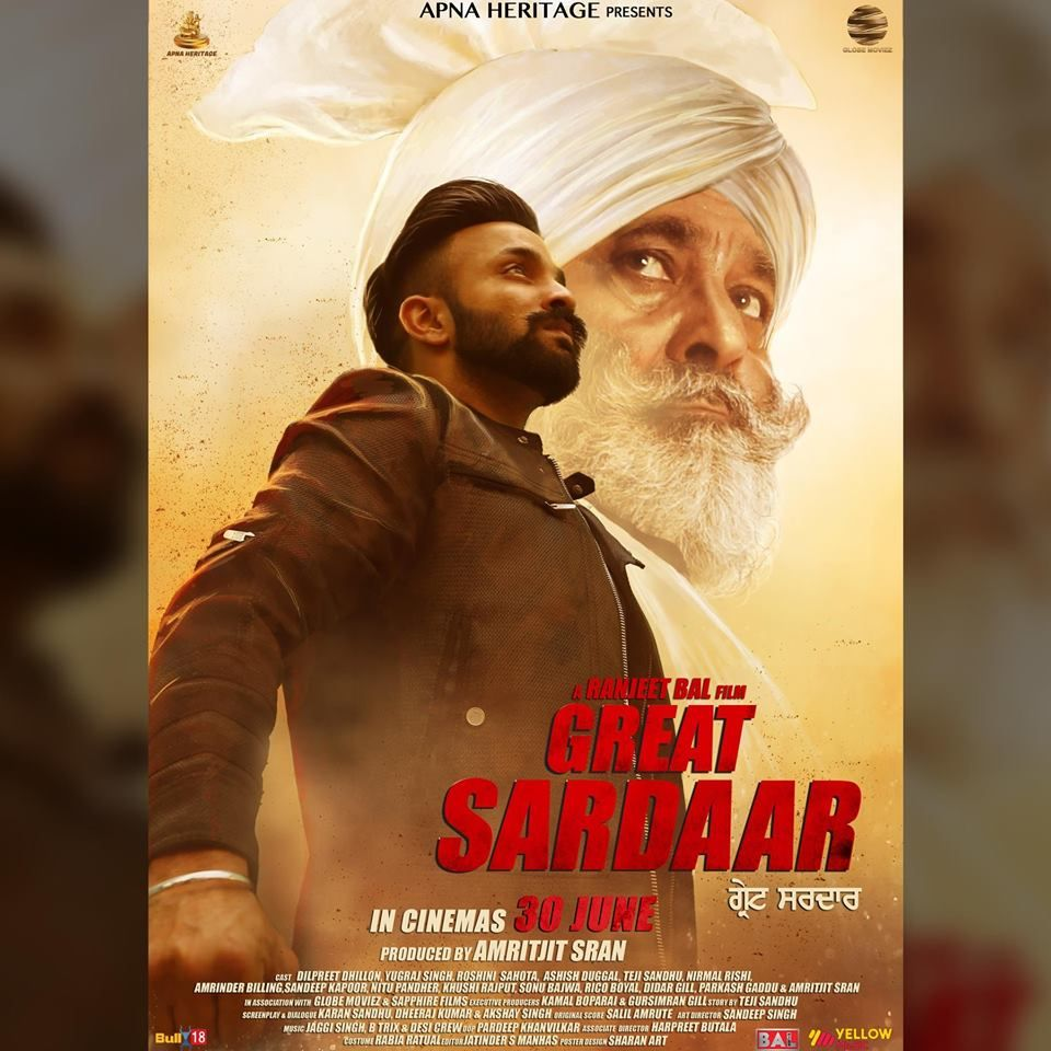 Great Sardar Punjabi Movie 2017 Official Teaser Of The Film Starring And Directed By
