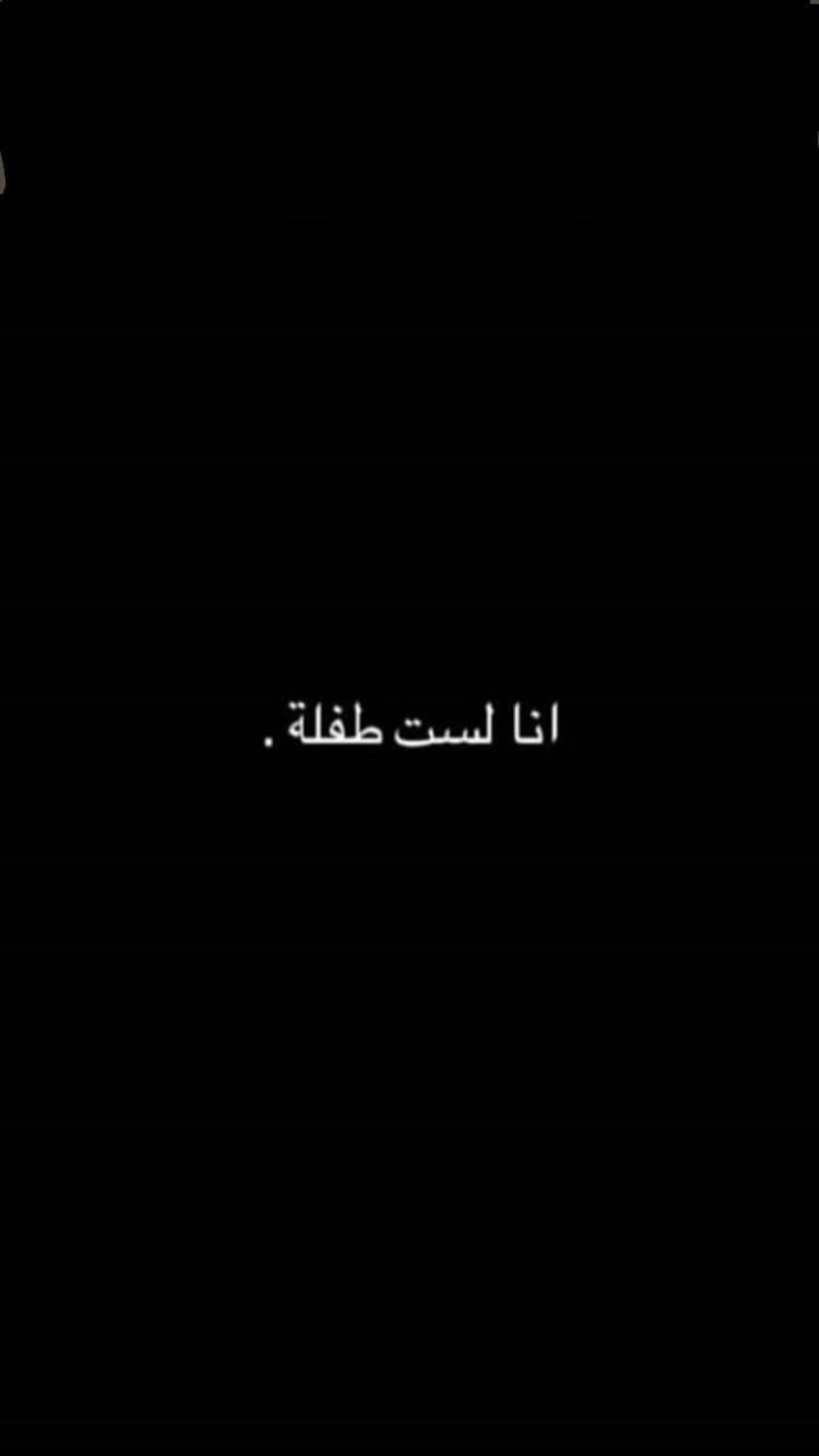 Pin By Huhu On Quotation Funny Arabic Quotes Photo Quotes Arabic Jokes