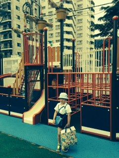 playground is cool