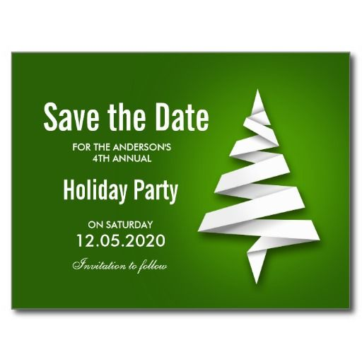 christmas party save the date template christmas and holiday party