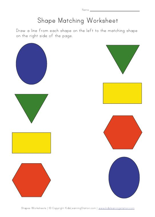 Matching Shapes Worksheets visualspatial skills – Preschool Matching Worksheets