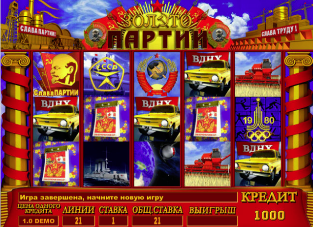 Скачать бесплатно и без регистрации игровые автоматы на компьютер