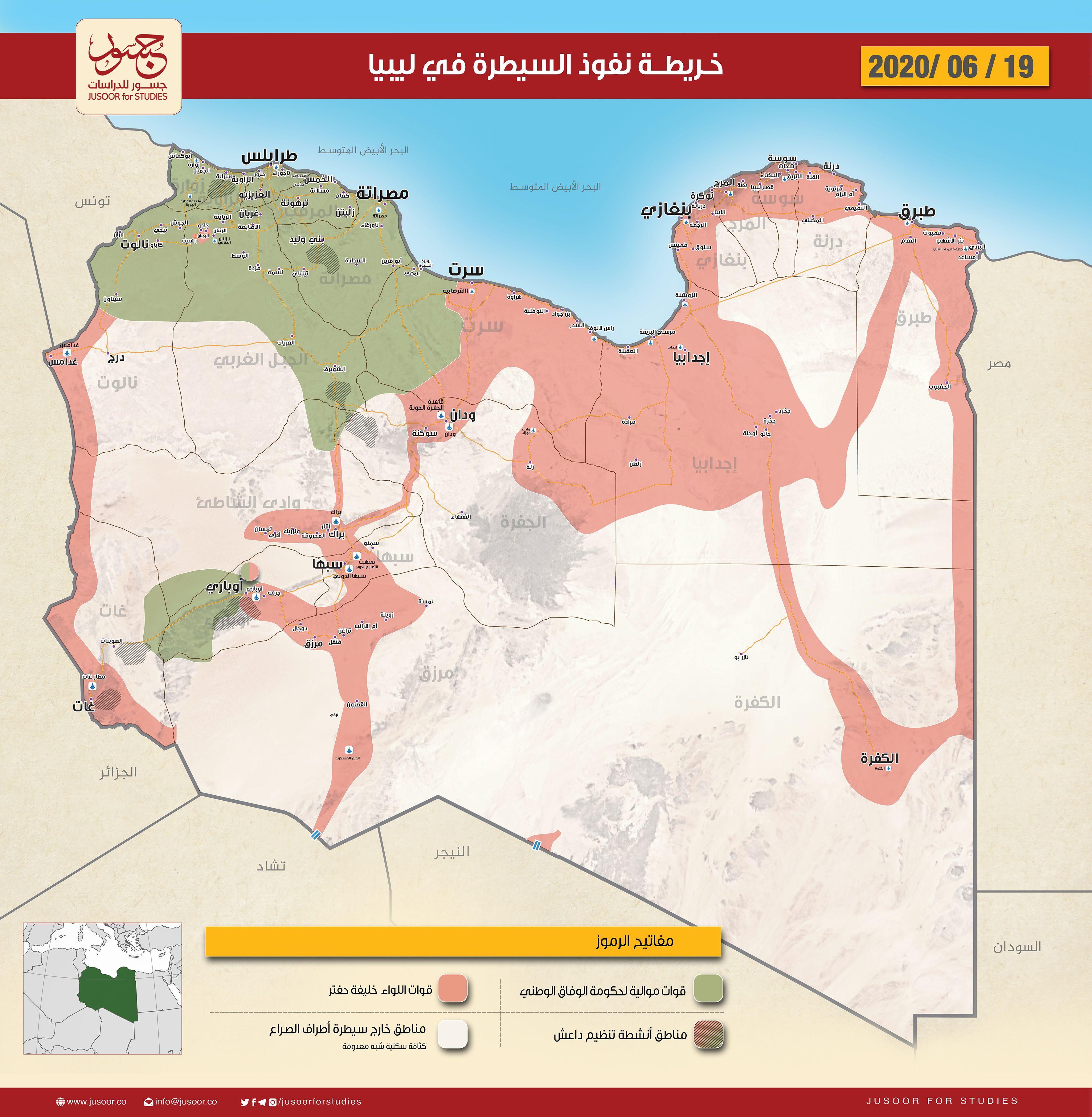 خريطة النفوذ والسيطرة في ليبيا 19 06 2020 Map Obu Map Screenshot