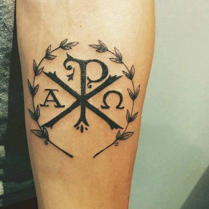 Black White Chi Rho With Alpha Omega Ancient Greek Christian