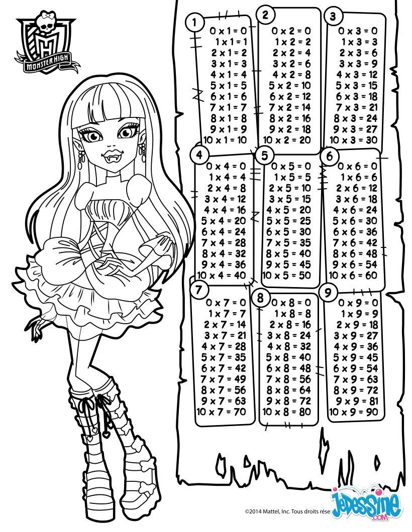 multiplication table monster high coloring page math
