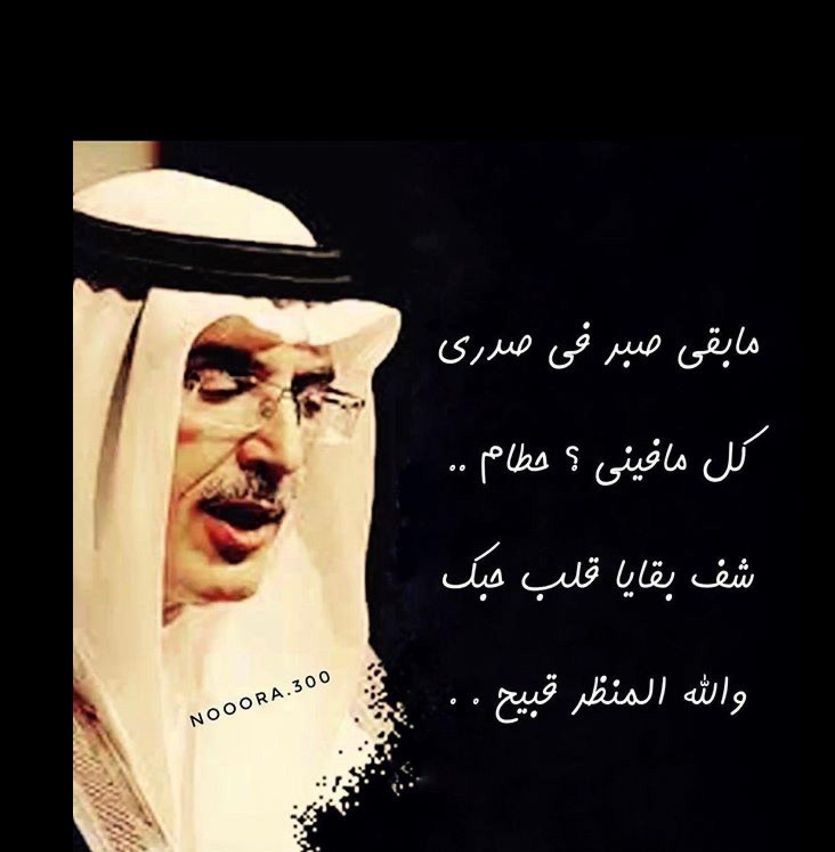 Pin By Abdulaziz Soliman On بدر بن عبدالمحسن البدر Movie Posters Poster Movies