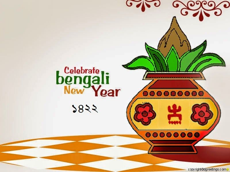 Bengali New Year 2015 (1422) HD Wallpapers « 2016 HAPPY