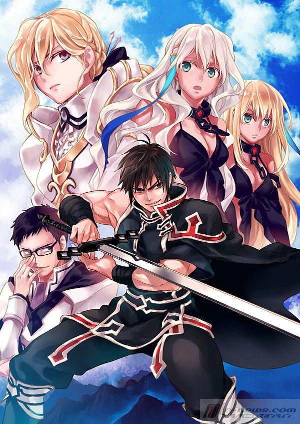 Wortenia Senki 2 Http Www Kingsmanga Net Wortenia Senki 2 Anime Manga Martial Arts