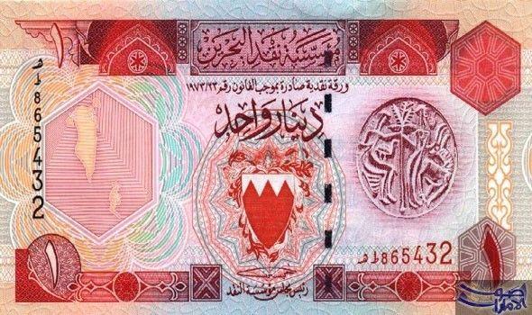 سعر الريال السعودي مقابل دينار بحريني السبت 1 دينار بحريني 9 9454 ريال سعودي 1 ريال سعودي 0 1005 دينار بحريني Currency Dinar Asia