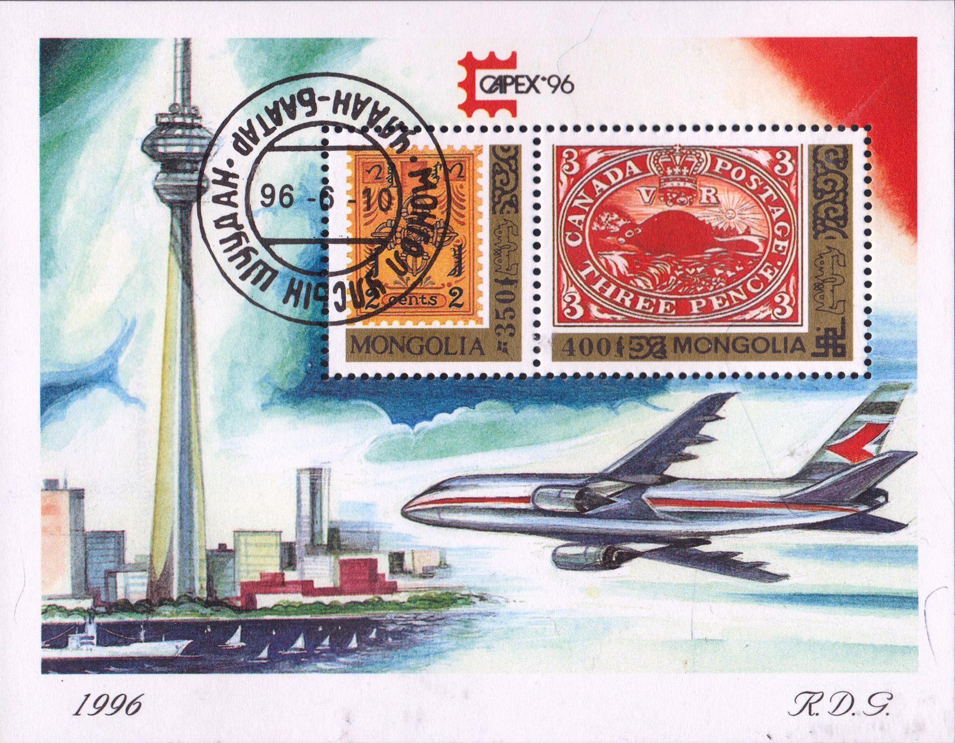 CAPEX Mongolia, 1996
