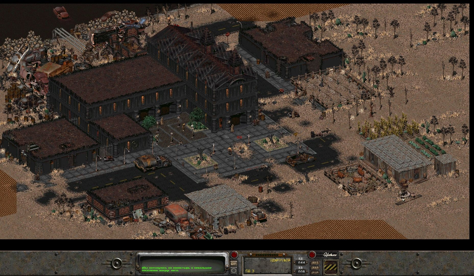 Fallout 2 World Map Using Maps For Virtual Table Top RPGs No Mutants ...