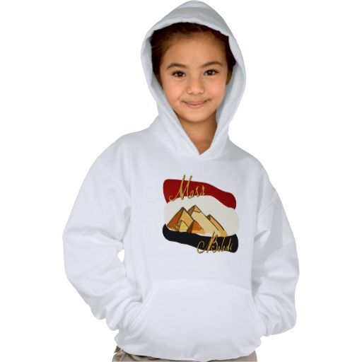 """Masr Baladi: An Arabic saying which means """"Egypt My Country"""" (Middle Eastern Arabic Designs - Children's Clothing)"""