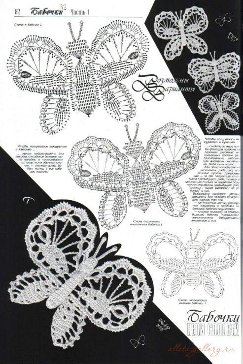 Gallery.ru / Фото #60 - Бабочки разные - Alleta | Schmetterlinge ...
