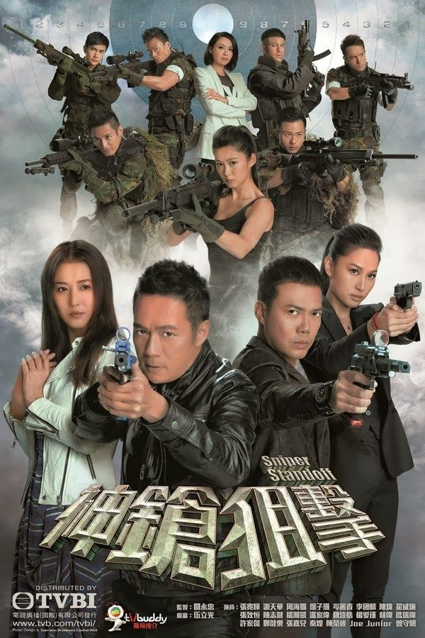 Phim Tay Súng Truy Kích