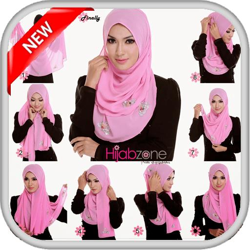 Tutorial Hijab Segi Empat Untuk Lebaran 2018 Cara Lif Co Id