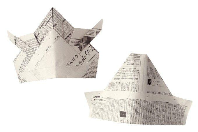Zeitungshut