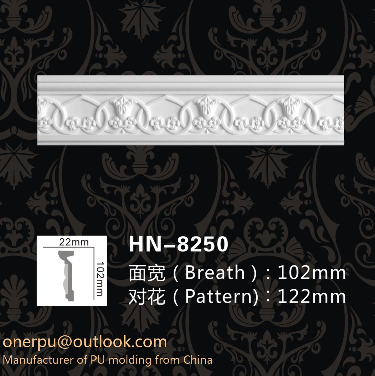Home decor, moulding, Cornice, PU molding, Crown molding