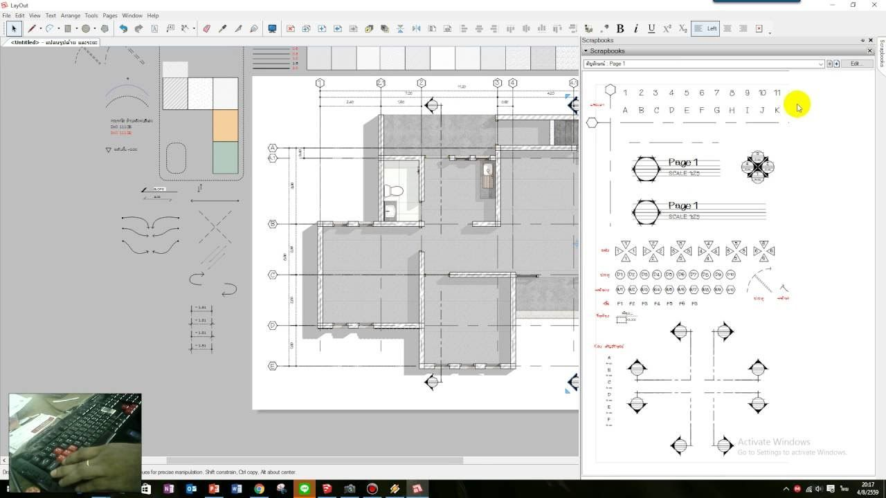 Layout Sketchup Drawing Floor Plan Part 01 Floor Plans