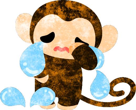 Atelier B W フリーのイラスト素材 大粒の涙をこぼす可愛いお猿さん Free Illustration 猿 イラスト イラスト 涙 イラスト