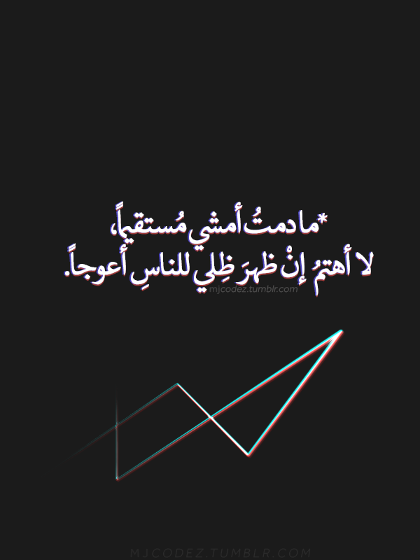 Pin By 7ibr On عربي Words Quotes Wisdom Quotes Life Wisdom Quotes